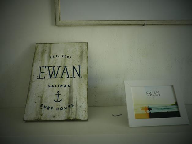 EwanLogo